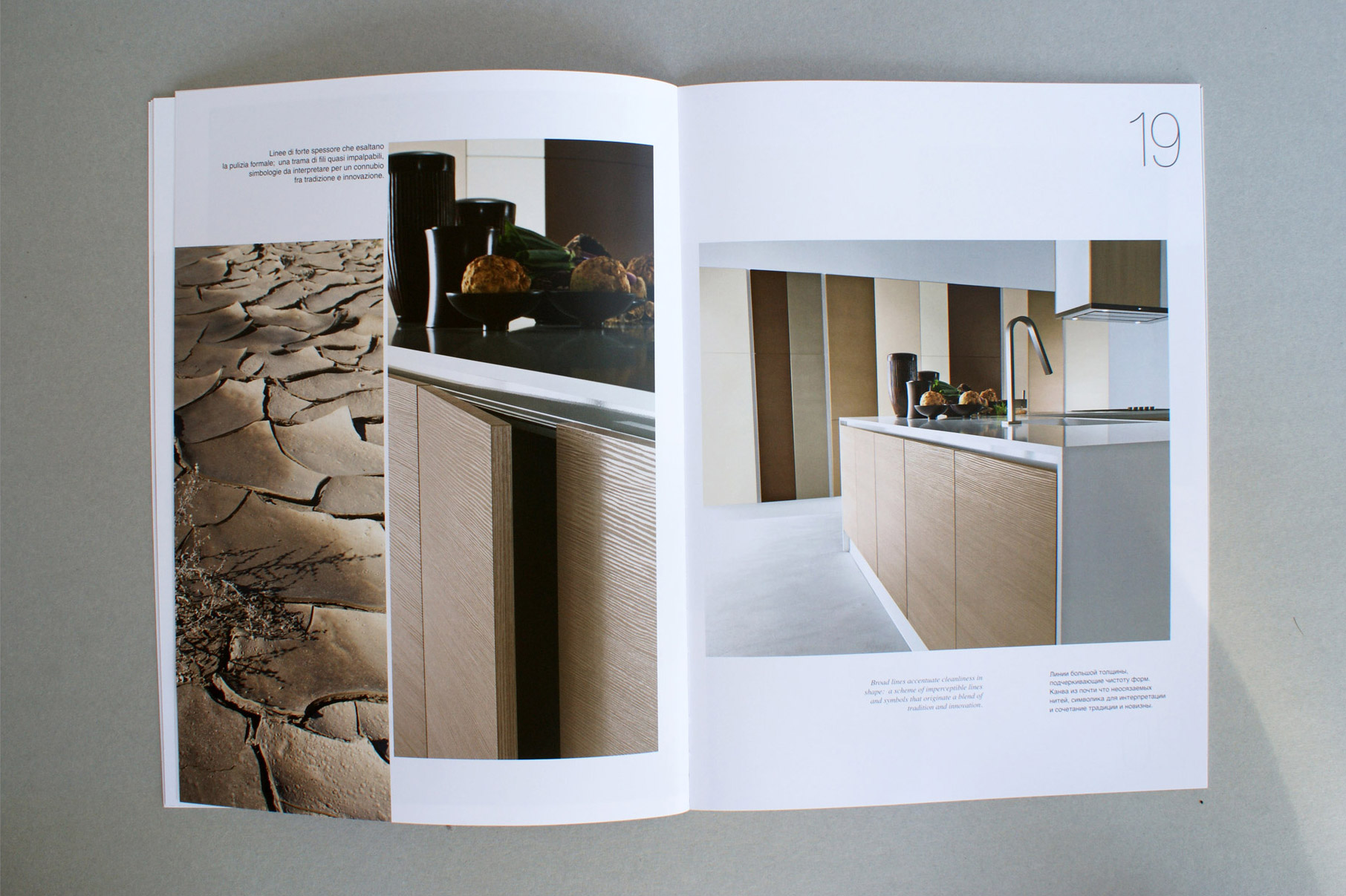 Grafica Archivi - Pagina 3 di 3 - TrentadueA